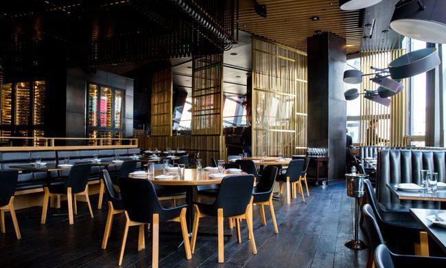 Restaurant Technologies of the Future